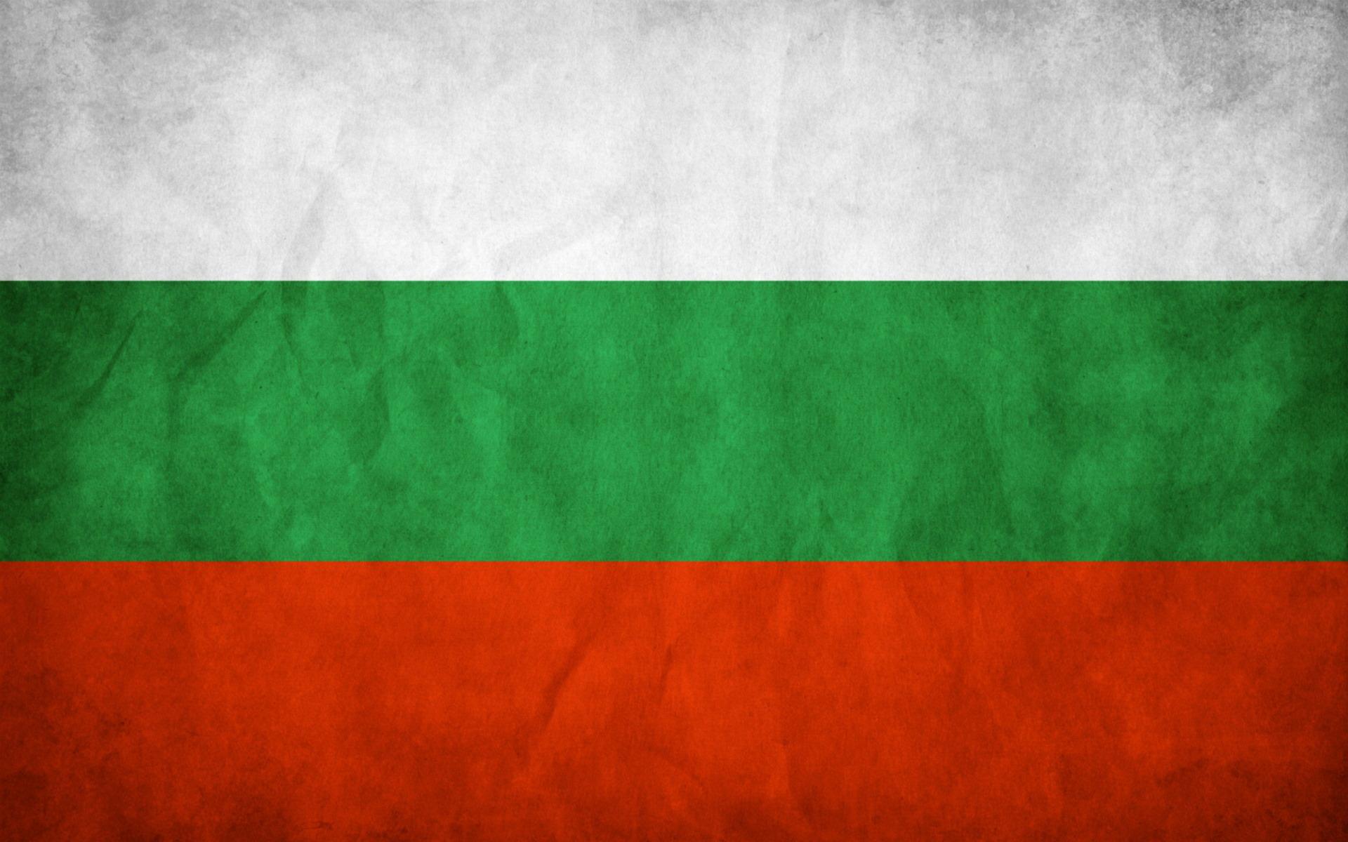 Flag_Bolgarii