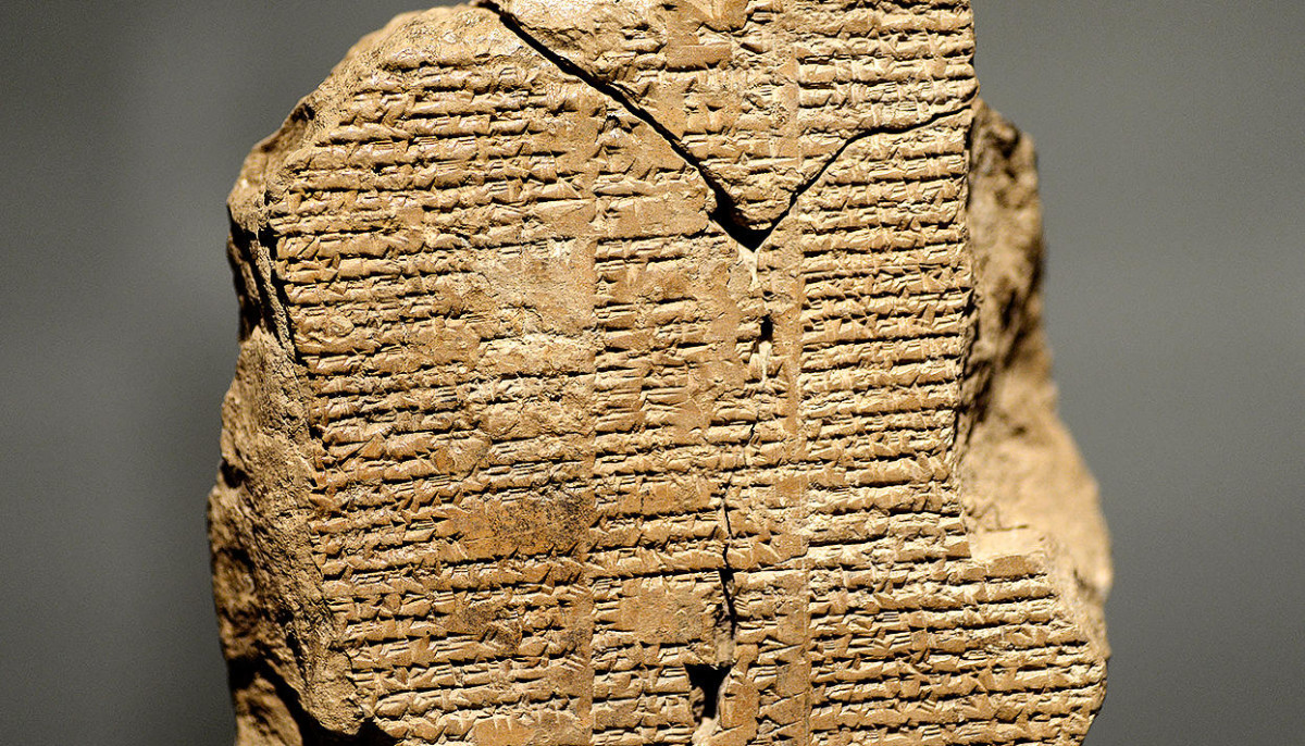 history hammurabi s code Describe the significance of hammurabi's code key points the code of hammurabi is one of the oldest deciphered writings of length in the world (written c 1754 bce), and features a code of law from ancient babylon in mesopotamia.