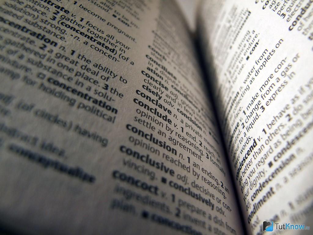 slovari