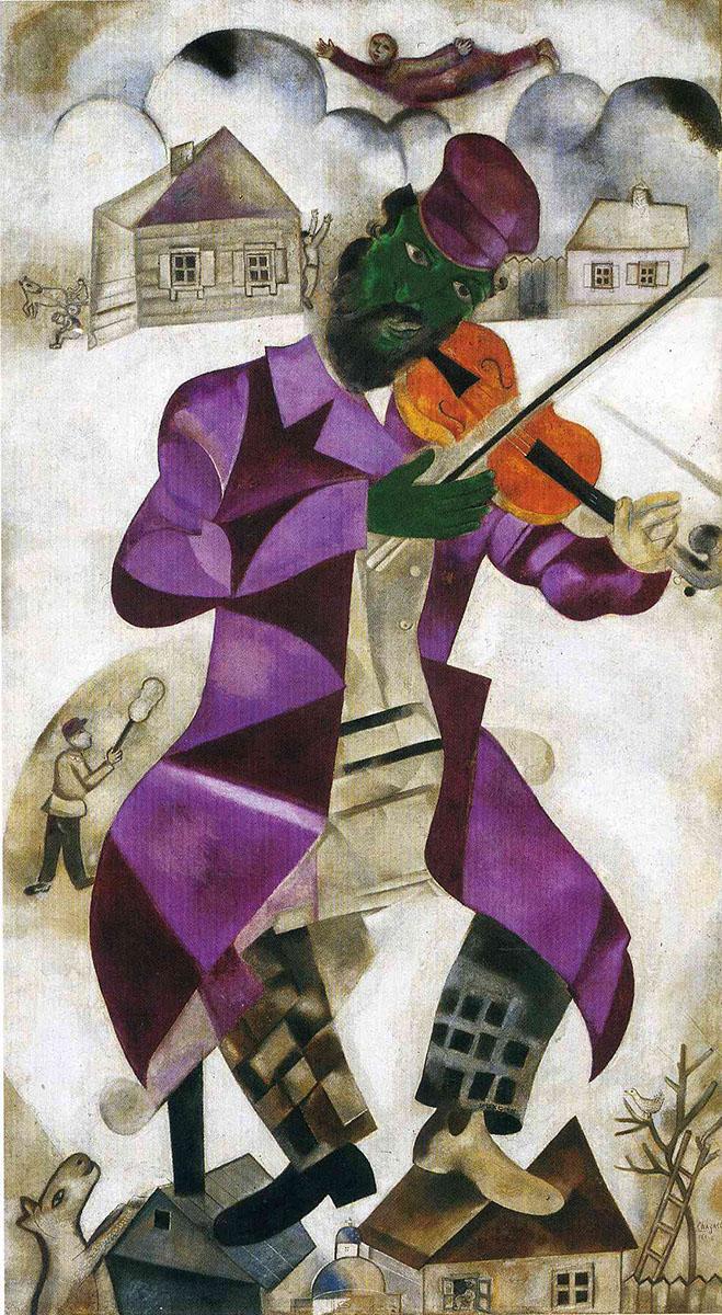 Картина «Зеленый скрипач»
