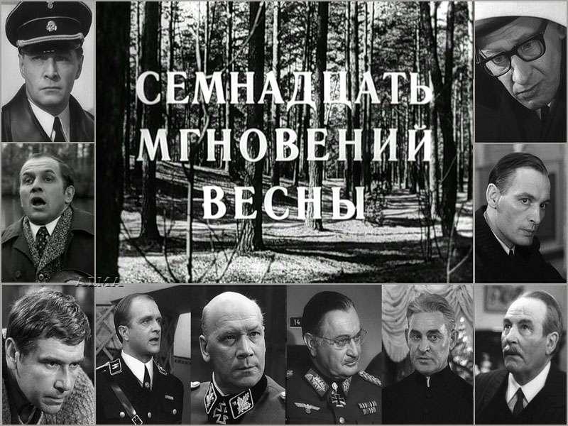 17_mgnoveniy_vesny