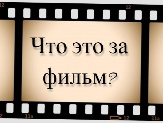 TEST_kino