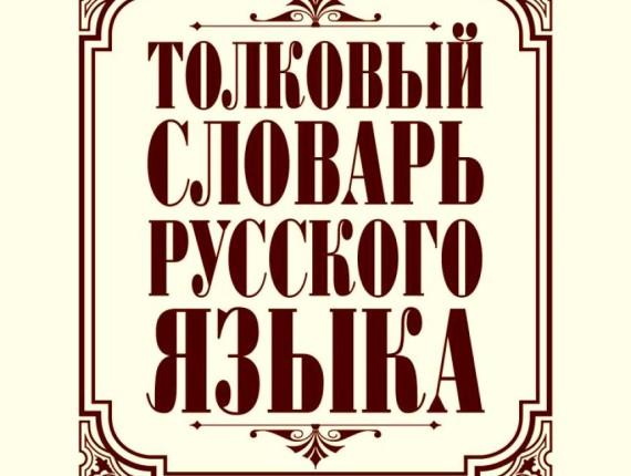 ojegov