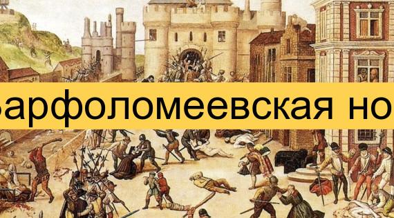 varfoloneevskay_noch